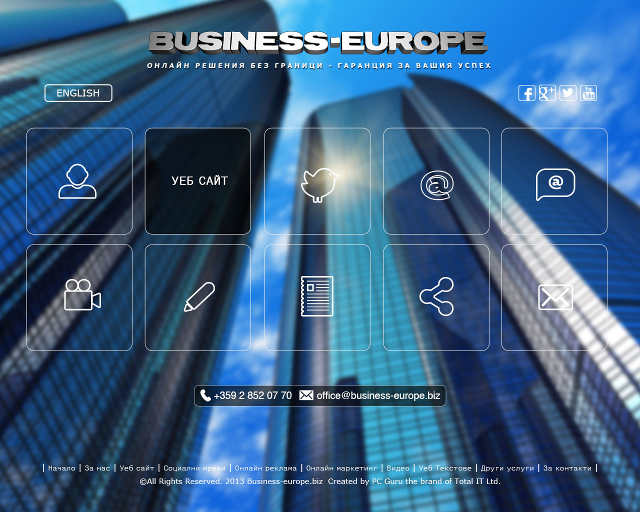 Home page design for our project business-europe.biz