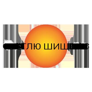 shishkov.bg